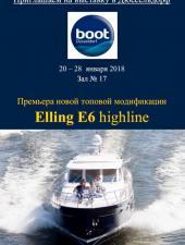 Elling на выставке яхт в Дюссельдорфе 20-28 января 2018